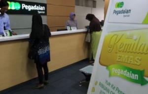 Loker PT Pegadaian Terbaru Lokasi Banda Aceh