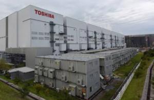PT Toshiba Buka Peluang Kerja ke Jepang, Cek Syaratnya