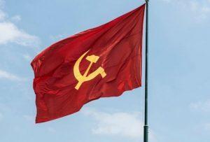 Arti Komunis dan Alasan Dilarang di Indonesia