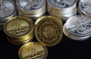 Dinar dan Dirham Boleh untuk Investasi, Bukan Alat Tukar